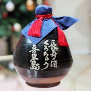 喜界島 くろちゅう 黒壷