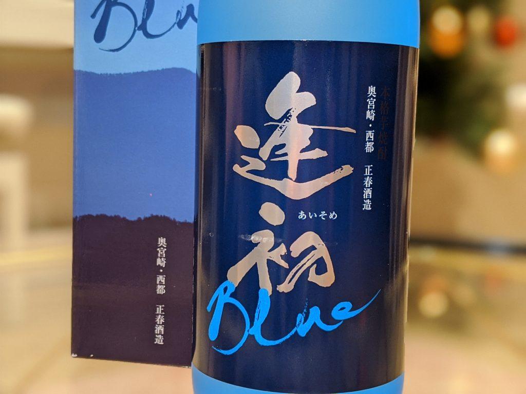 逢初Blue