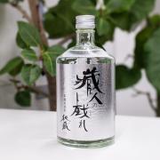 蔵人の戯れ 若鶴酒造