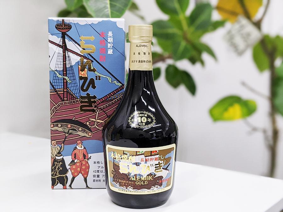 らんびきGOLD ゑびす酒造