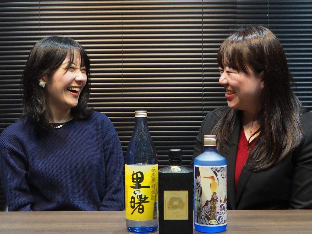森田さんと私3