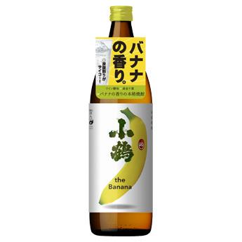 小鶴baananaの瓶