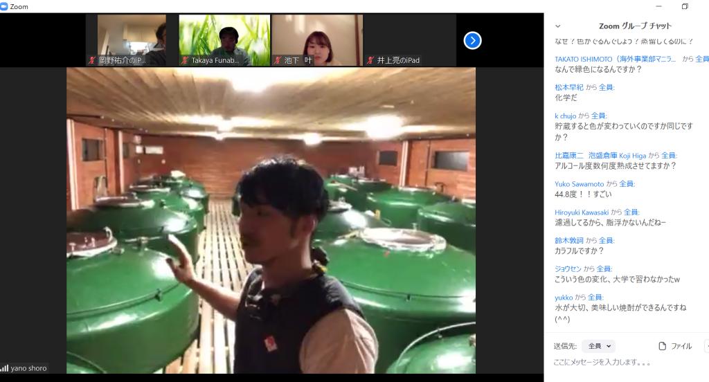 zoom松露酒造の会