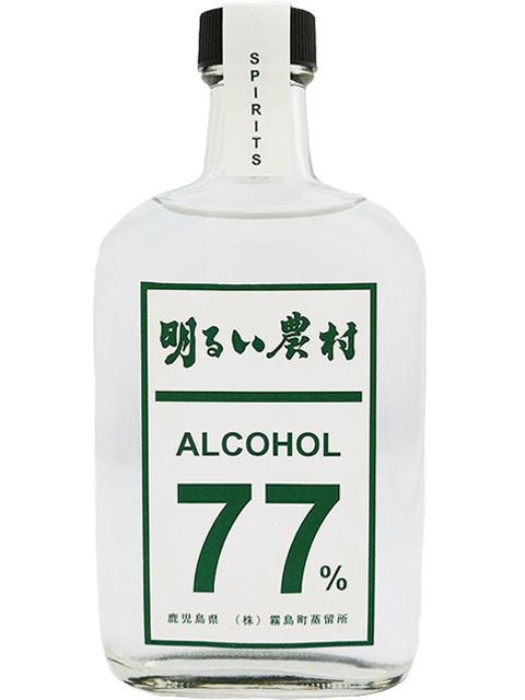 明るい農村高濃度アルコール