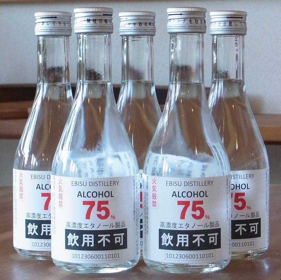 ゑびす酒造高濃度アルコール