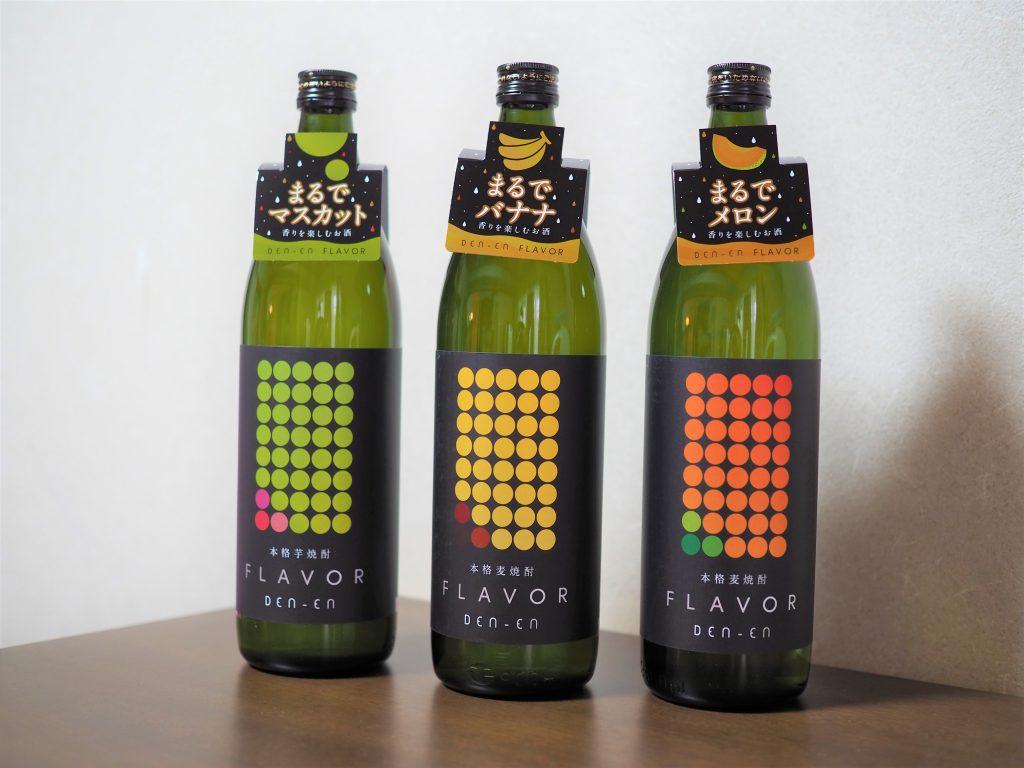 DENEN FLAVOR飲み比べセットの瓶が3本並んでいます