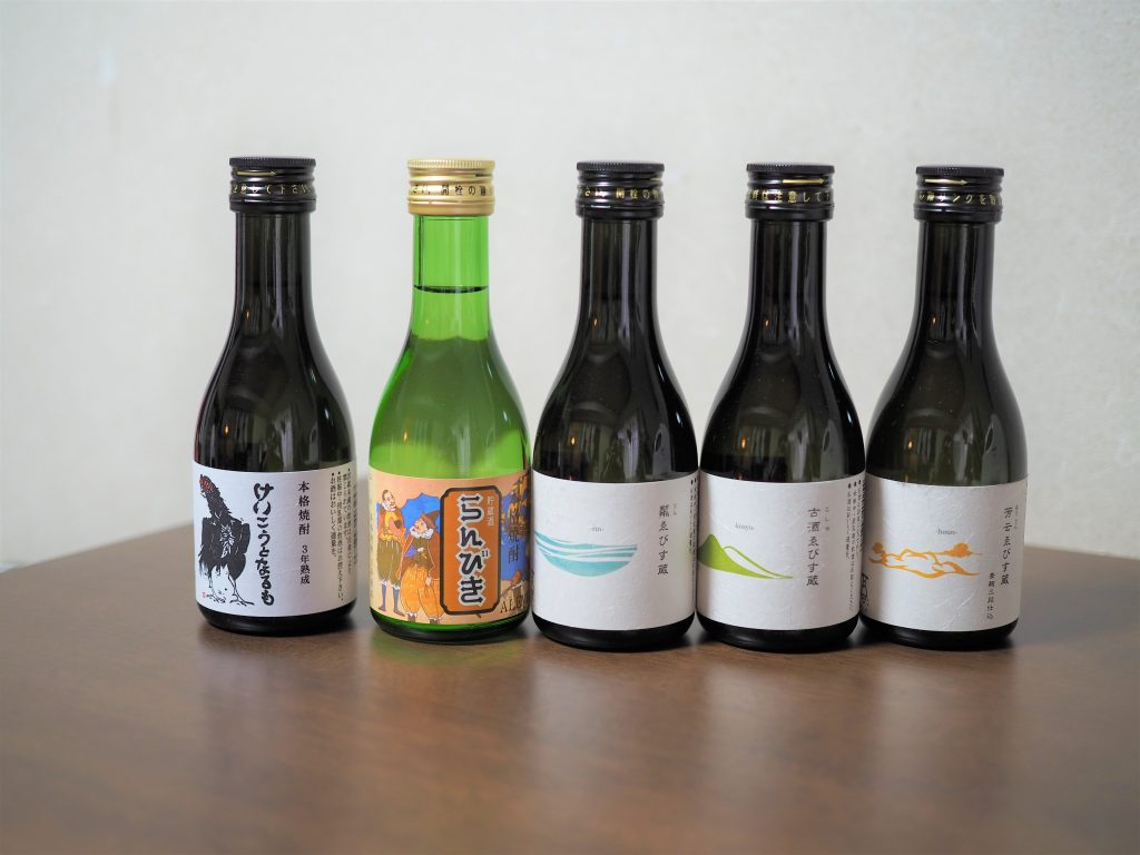 ゑびす酒造飲み比べセット