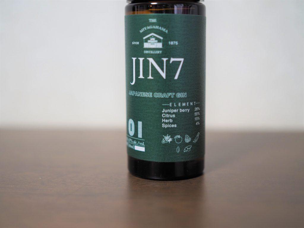 JIN7 series 01
