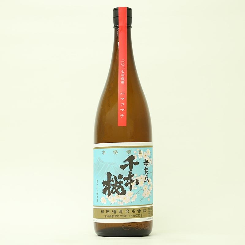 千本桜ハマコマチ