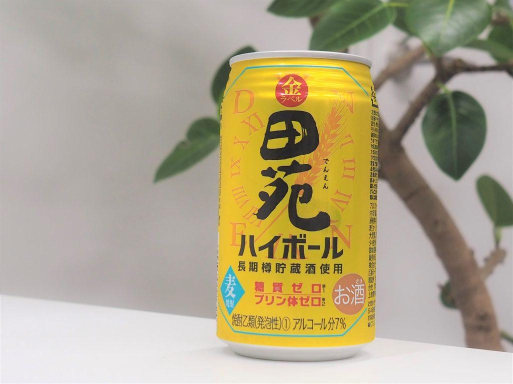 田苑金ラベルハイボール2