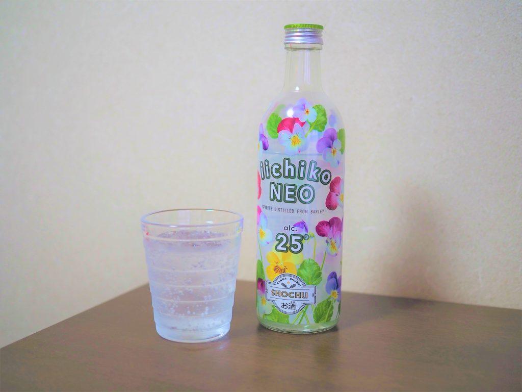 iichiko NEOとグラス