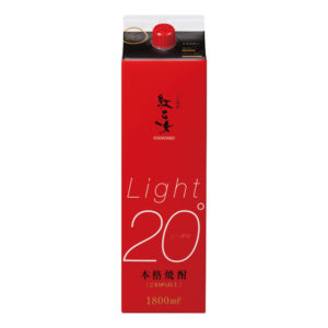 紅乙女ライト