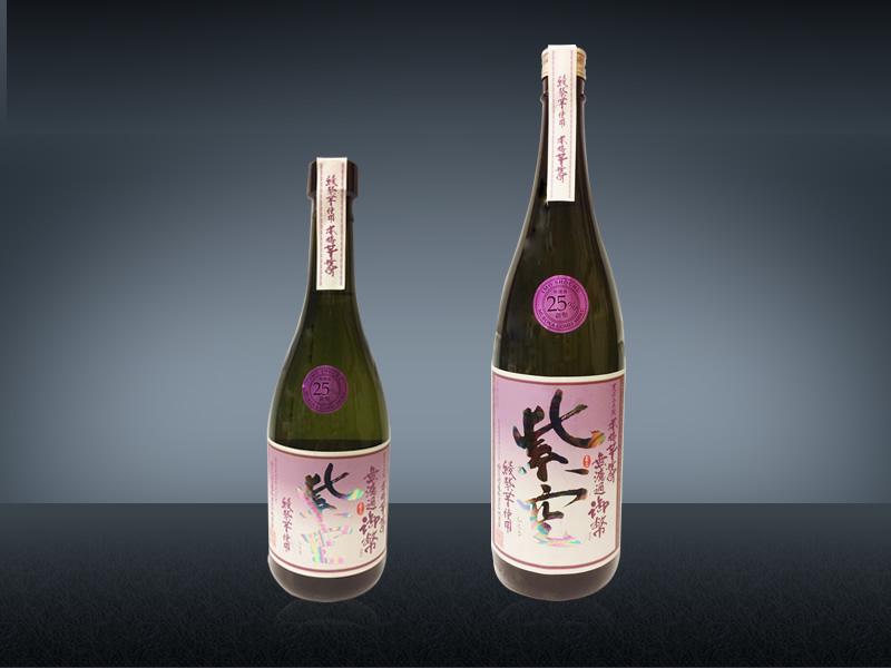紫空_ボトル