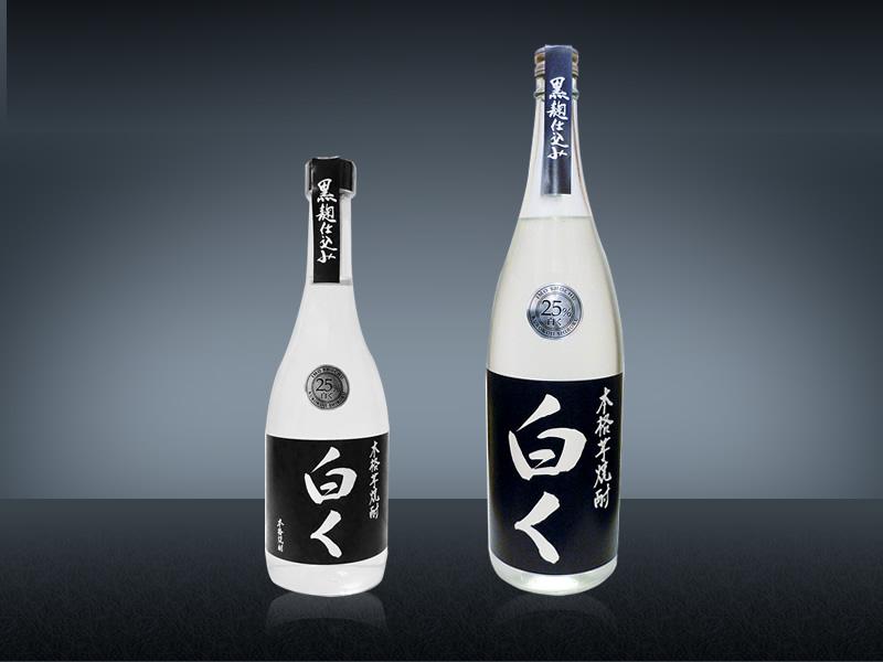 白く_ボトル