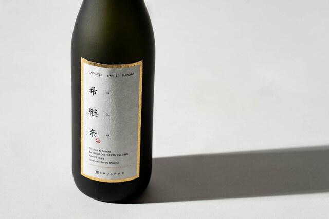 kizunaのボトル
