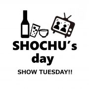 SHOCHU's dayロゴ