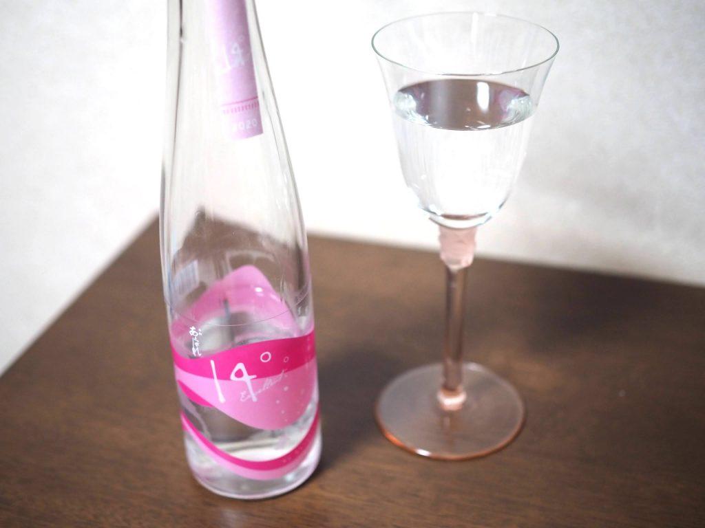 14°エクセレントとワイングラス②