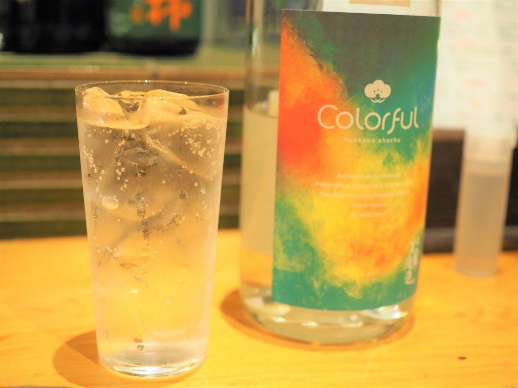 松露酒造さんの『colorful2019』とソーダ割り