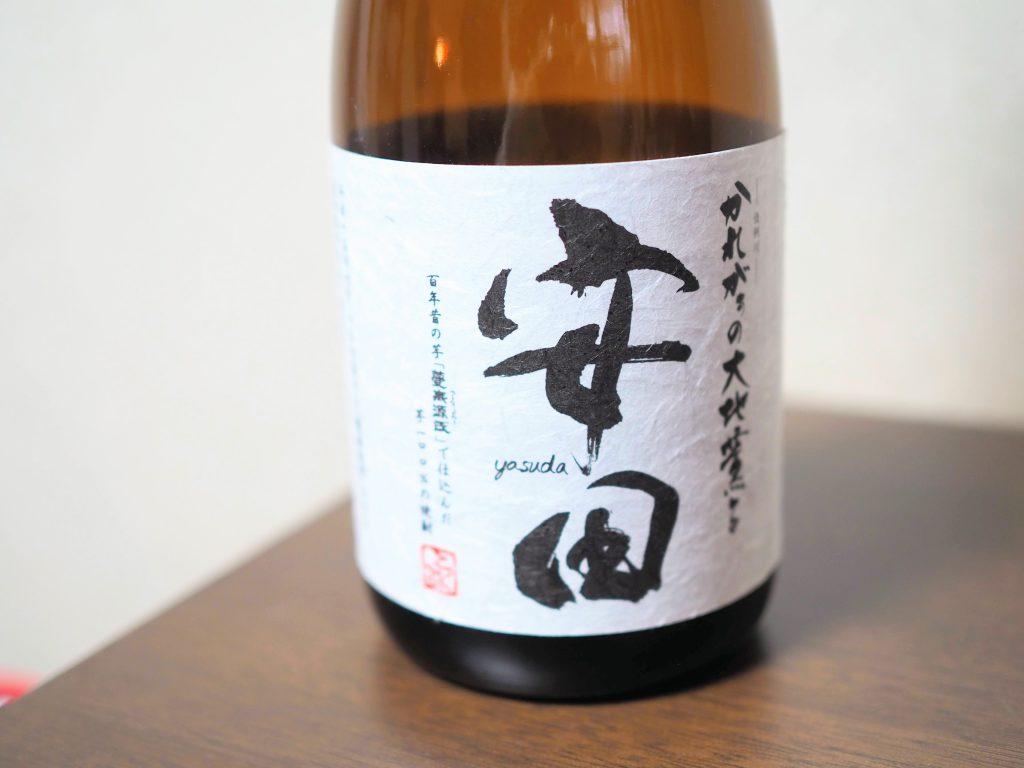 国分酒造_安田_ラベル表