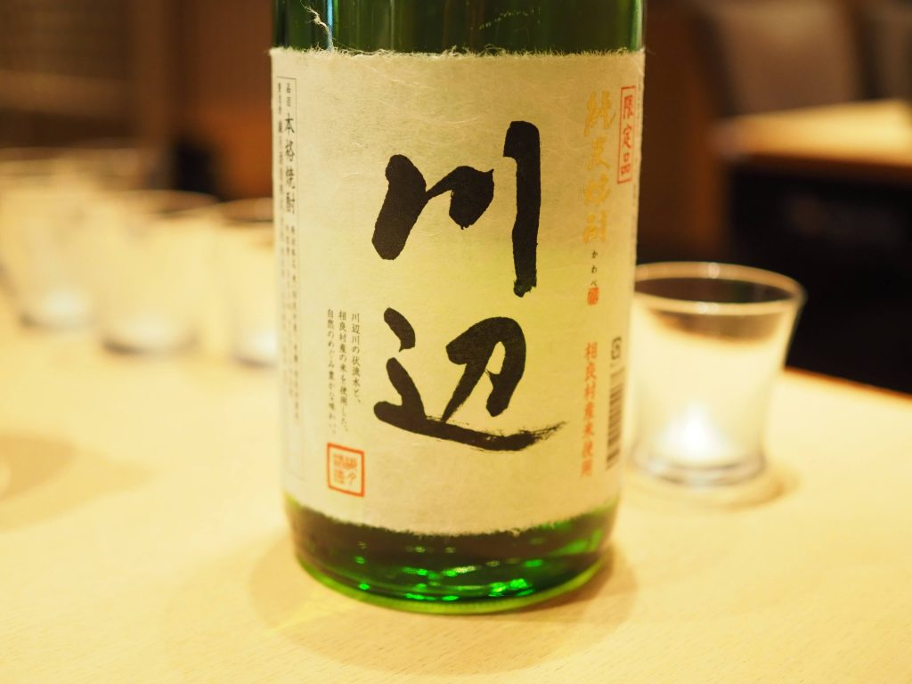 川辺_繊月酒造