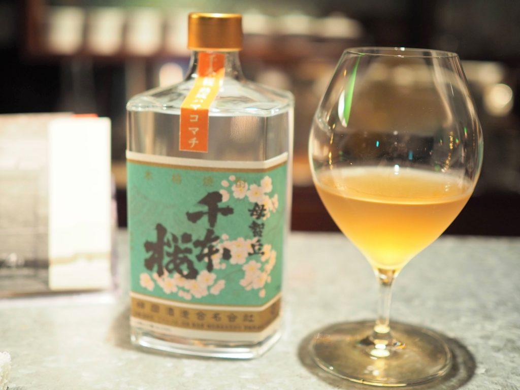 HAROLD&COと千本桜ハマコマチ