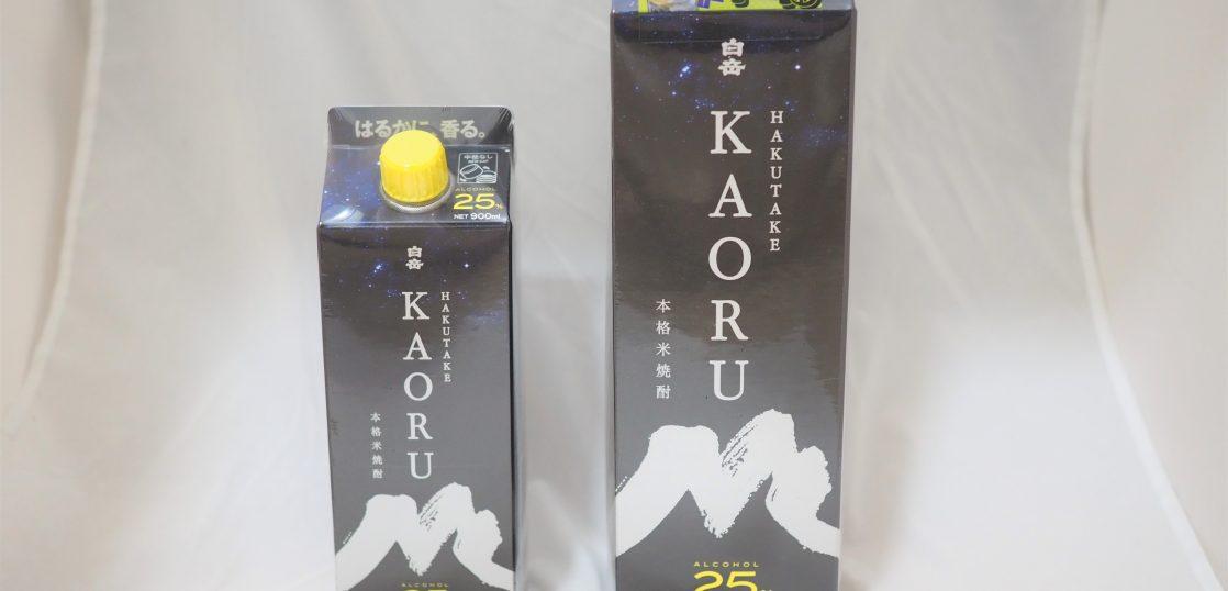 白岳KAORU900mlと1,800ml