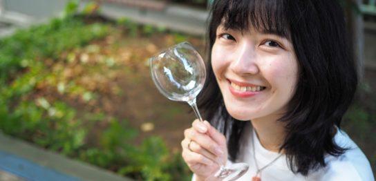 あきほと焼酎グラス
